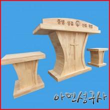 성결교회강대상 세트-1500
